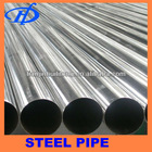 hollow tube welded stainless steel pipe