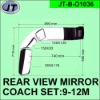 REARVIEW MIRROR FOR 9-12m BUSES