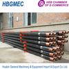 Grade G105 Drilling Pipe