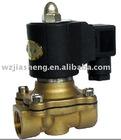 2w series solenoid water valve