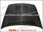 carbon fiber hood for S 13-A