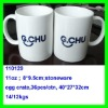 2012 Hot Sell Coffee Ceramic Mug