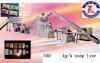 500kg/h soap machinery(IOS9001-2000)