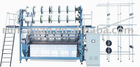 multibar lace machine