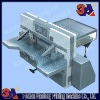 Touch screen double worm wheel double guide paper cutting machine