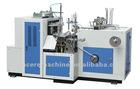 ZB-09 automatic single PE hot drink paper cup machine speed 55-60pcs/min