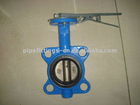 Butterfly Water Valve