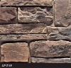 Artificial Wall Stones
