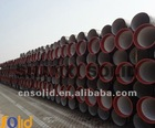 ISO2531 ductile iron K9 water pipe