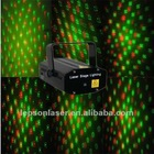 crazy price red green 150mw mini stage laser light