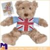 20cm plush cute stuffed brown teddy bear ,T-shirt teddy bear
