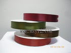 Colorful Polyester Ribbons