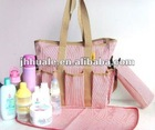 HLDB-1204 new fashion multifunctional practical baby diaper bag hanging baby bag