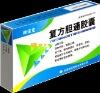Customized medicine paper boxes