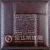 fire resistant leather 3D mdf decorative wall panel