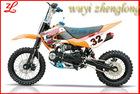 dirt bike(DB-032)