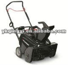 road brush sweeper for 11HP