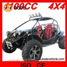NEW 4X4 1100CC BUGGY EPA APPROVED (MC-455)