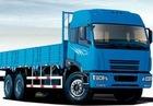 Truck/Heavy Truck/14 ton/15 ton/16 ton/17 ton/18 ton/Dump truck/Tipper Truck/Logistic Truck/15 ton truck