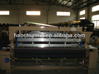 230cm Water jet loom with Niupai Cam Sanhe Feeder