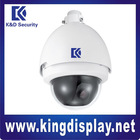 SD6580 1.3mp 0P HD Speed Dome PTZ Network IP Camera Outdoor