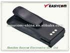 EB-PMNN4851 battery with 1800 mAh capacity two way radio battery