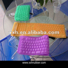Customized computer keyboard silicone cover