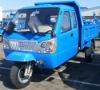 Diesel Tricycle