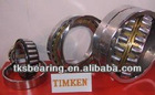 NEW taper roller bearing 3979 high precision