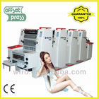 4 colour Heidelberg Type Offset Printing Machine