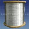 brush wire