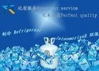r 134a refrigerant / refrigerant r134a