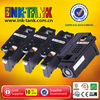 C1700/1750 compatible color toner cartridge