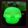 multi color changing mood light