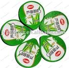 Aluminum Foil Lids For Yoghurt Cup
