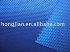 stock fabric /Polyester oxford fabric/bag fabric