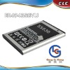 Work for samsung galaxy pro S5830 mobile phone battery