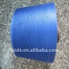 high quality popular polyester sewing thread yarn