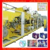full servo driven, high-speed Baby Diaper plant, for high-quality baby diaper production, raw materials support