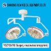 Surgery shadowless lamp YDZ700/700(prism) illuminating lamps for operating room, with 120000 luminance MOQ is 1