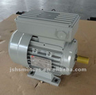 MC series aluminum single phase motor