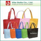 Promotional Reusable Logo Printed PP Shopping Bag