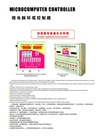 poultry microcompter environment controller