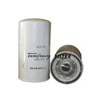 Hino fuel spin-on filter 23390-E0020 ,S2340-11830-A, 5112503007, 1296851, P551767