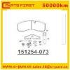 37780-0062 SAURER TRUCK BRAKE PADS