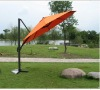300cm aluminum Cantilever patio umbrella