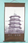 Jacquard knitting wall painting-Leifeng Tower HSHWP-2