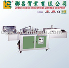 Auto Pen Screen Printing Machine