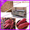 popular sweet potato washing machine 008615890690051