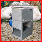 21 2013 New Model Garlic Points Disc Machine